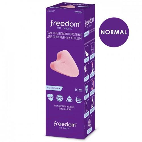 Тампоны женские гигиенические FREEDOM 10 шт normal