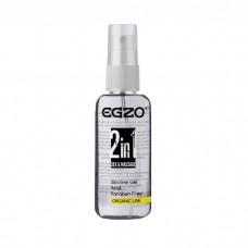 Лубрикант анальный 2 в 1 на силиконовой основе EGZO HEY 50 мл
