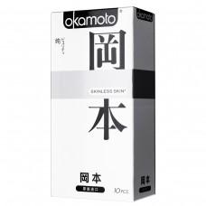 Презервативы OKAMOTO Skinless Skin Purity №10 классические -1 уп (10 шт)