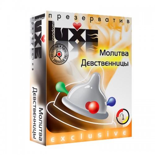 """Презервативы LUXE №1 """"Молитва Девственницы"""" - 1 блок (24 уп)"""