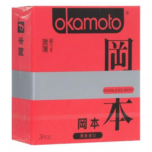 Презервативы OKAMOTO Skinless Skin Super Thin №3 ультратонкие - 1 уп (3 шт)