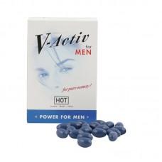 Биологически активная добавка к пище «Ви-Эктив капсулы для мужчин»