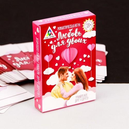 """Игра с вопросами для пар """"Любовь для двоих"""""""
