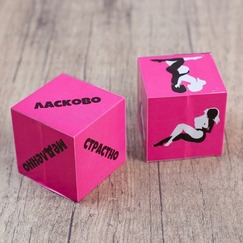 """Кубики для любовных игр """"Девушки"""", 2 шт."""