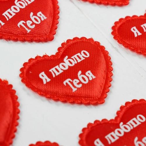 Набор декоративных сердец, 20 шт