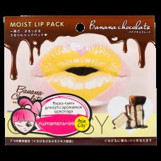 Маска-патч для губ гидрогелевая Банановый шоколад 1 шт