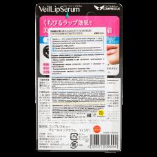 Бальзам для губ увлажняющий с натуральными маслами (без запаха) 10 мл