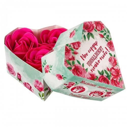 """Мыльные розы в подарочной упаковке """"Моё сердце принадлежит только тебе"""", 3 шт."""