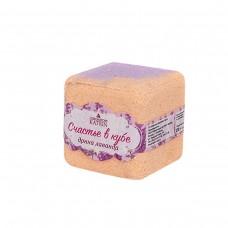 """Шипучая соль для ванн """"Счастье в кубе"""" с ароматом лаванды, 130 г"""