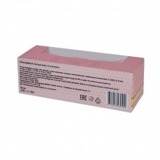 Набор шипучих бомбочек для ванны Le macarons, 5 шт, 250 г