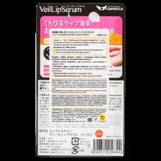 Бальзам для губ увлажняющий с натуральными маслами и ароматом меда 10 мл