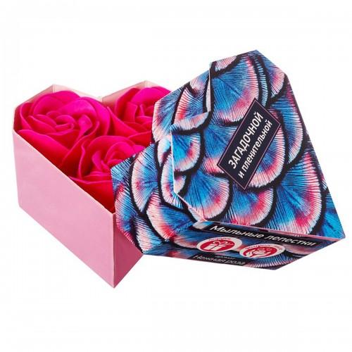 """Мыльные розочки в коробке-сердце """"Загадочной и пленительной"""", 3 шт."""
