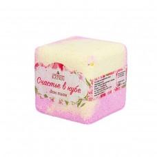 """Шипучая соль для ванн """"Счастье в кубе"""" с ароматом пиона, 130 г"""