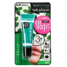 Бальзам для губ увлажняющий с натуральными маслами и ароматом мяты 10 мл