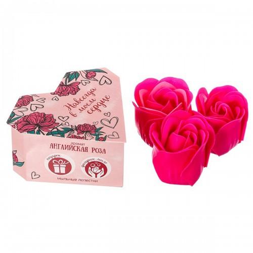 """Мыльные розы в подарочной коробке """"Навсегда в моём сердце"""", 3 шт."""