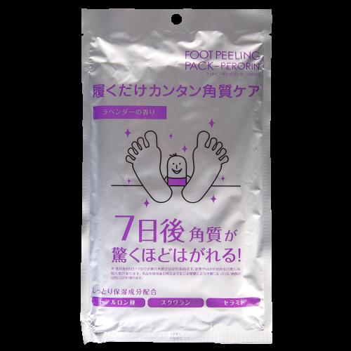 Носочки для педикюра SOSU с ароматом лаванды 1 пара