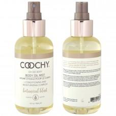 Увлажняющее масло COOCHY Botanical Mist 118 мл