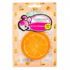 Патчи, увлажняющие кожу с апельсином SUNSMILE Juicy 10 шт